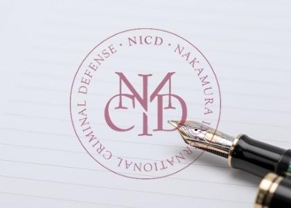 NICD司法試験合格者ゼミを受講して(ANさん)