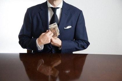 恐喝罪の条文(懲役・時効)|刑事事件に強い弁護士