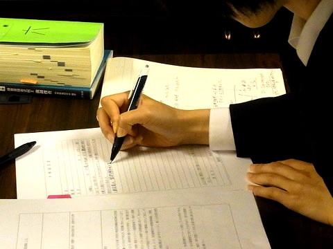 【急募!】法律事務所職員(大阪アルバイト)の募集