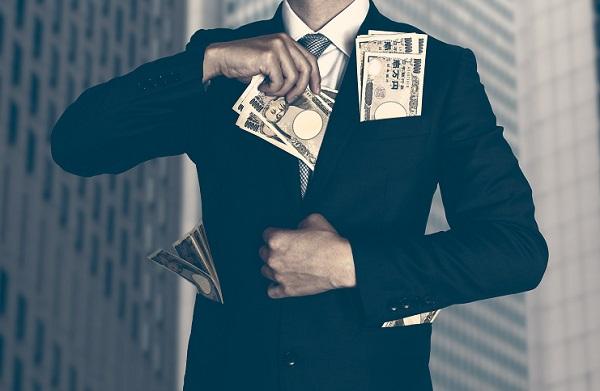 給付金詐欺|多発する給付金詐欺について元検事率いる中村国際刑事の弁護士が解説
